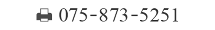 FAX電話番号