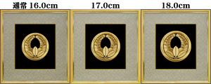 家紋刺繍額 サイズ