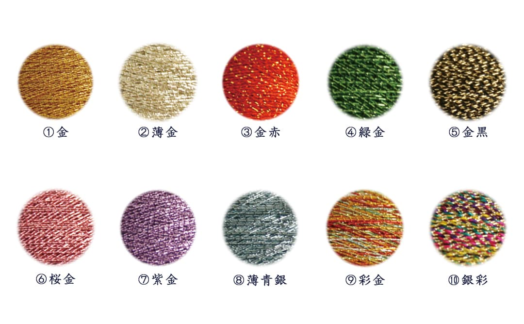 家紋刺繍額彩刺繍糸色