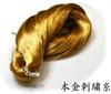 本金刺繍糸