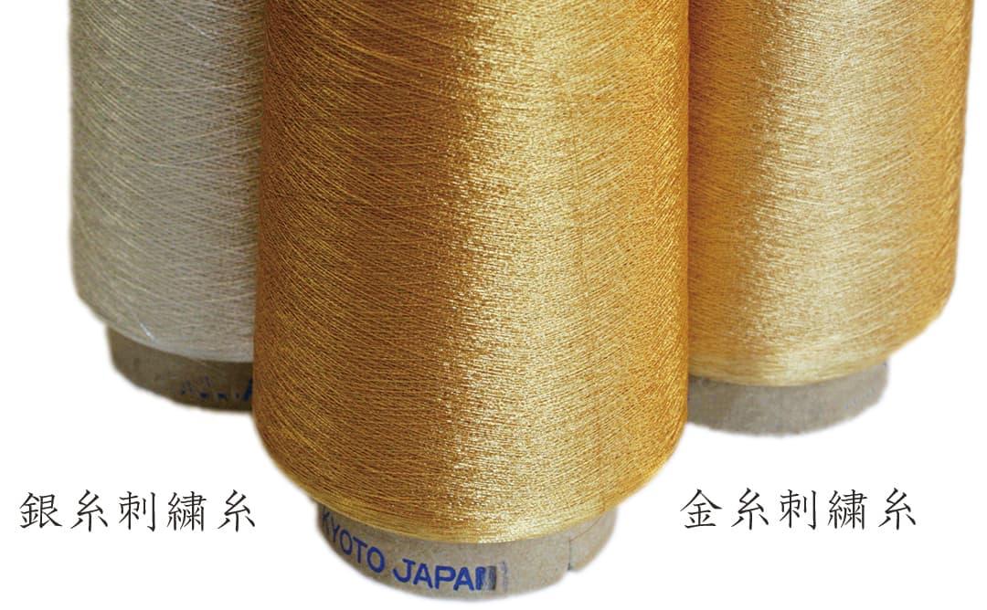 家紋刺繍 金糸刺繍糸