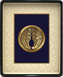 家紋刺繍額 漆 F4