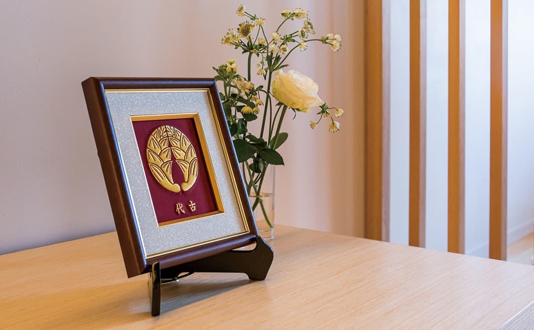 家紋刺繍額 祥額 展示風景1
