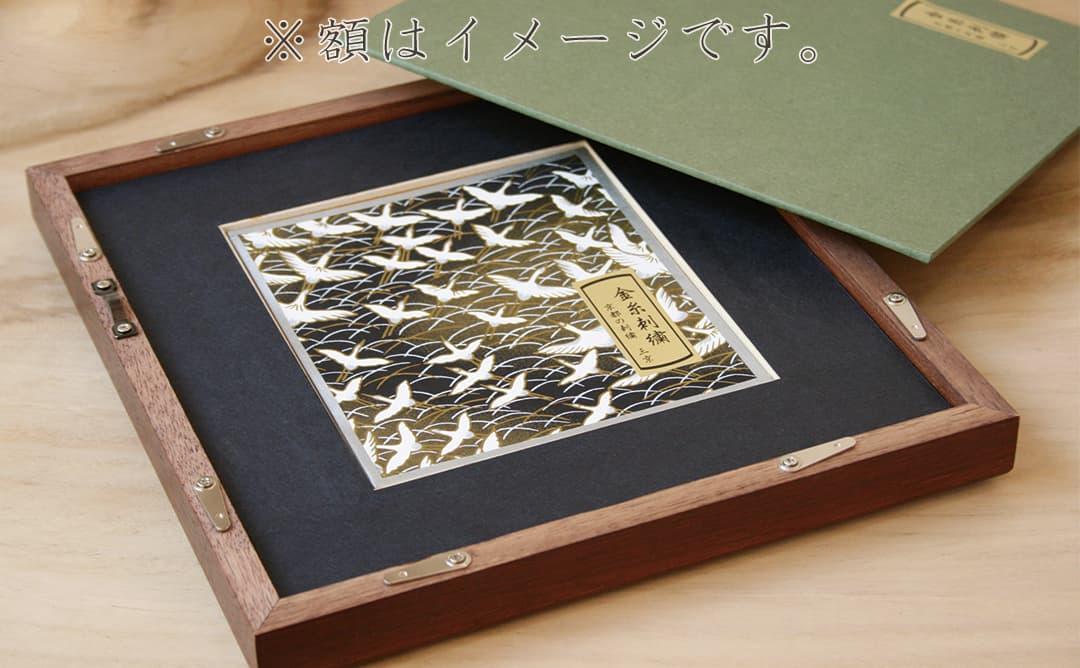 家紋刺繍額 刺繍台紙の裏面 民芸品友禅和紙仕様