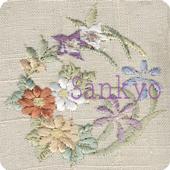 菊と桔梗 お洒落紋 着物 華紋 刺繍 加賀紋