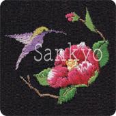 オリジナル お洒落紋 刺繍 糊こぼし椿とハチドリ蘭 お洒落紋 着物 華紋 刺繍 加賀紋