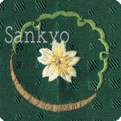 菊と梅 お洒落紋 着物 華紋 刺繍 加賀紋