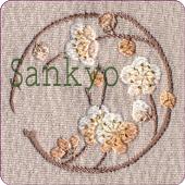 オリジナル お洒落紋 刺繍 梅の丸蘭 お洒落紋 着物 華紋 刺繍 加賀紋