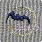 月とコウモリ お洒落紋 着物 華紋 刺繍 加賀紋