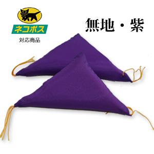 遺影額 三角フトン 額布団