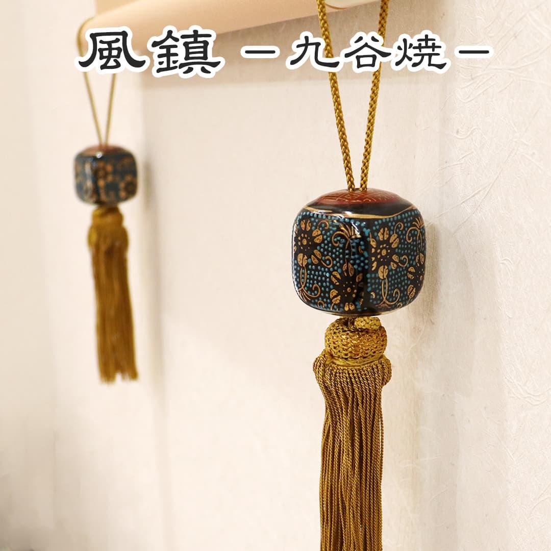 風鎮九谷焼 画像