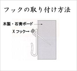 BS壁用額受け36mm