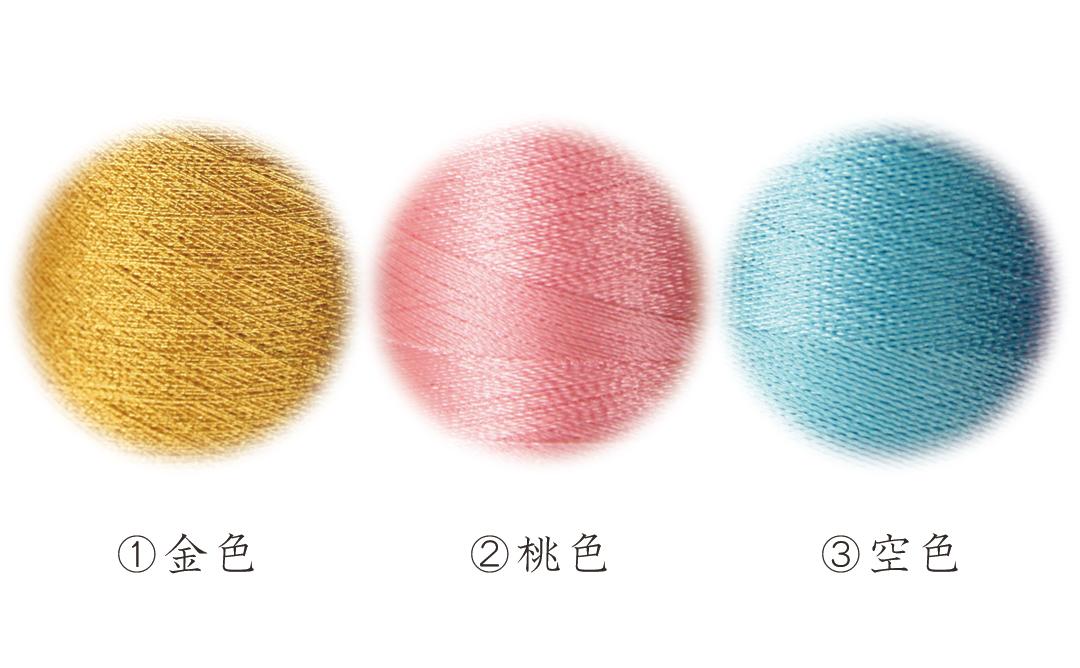 命名額刺繍糸色詳細